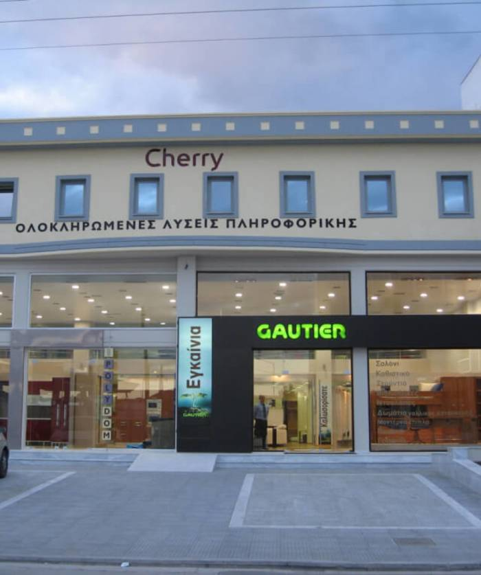 Opening of the first Gautier store in Greece